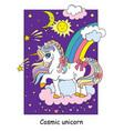 cute magic unicorn on cloud colorful vector image