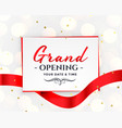 grand opening white banner invitation background vector image vector image