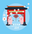 happy chinese year with pigs cultural flowers vector image vector image