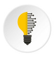 lightbulb with microcircuit icon circle vector image vector image