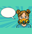 woman in a gas mask vector image vector image
