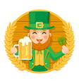 leprechaun saint patrick day celebration clover vector image vector image