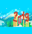 new year or christmas vintage cartoon background vector image vector image