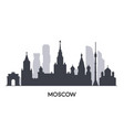 panorama moscow flat style vector image vector image