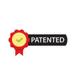 patented label mark icon or intellectual vector image vector image