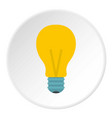 yellow light bulb icon circle vector image vector image