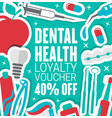 dental clinic loyalty discount voucher vector image