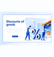 discounts goods flat web page design template vector image
