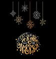 eat drink and be merry christmas card vector image