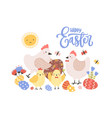 greeting card template with happy easter holiday vector image vector image