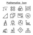 mathematics icon set in thin line style vector image