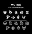 set icons motor and engine vector image vector image