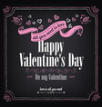 happy valentines day background retro design vector image