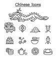 chinese icon set in thin line style vector image vector image