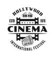 cinema fest emblem with film strip frame vector image vector image
