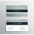 clean gray business card design template vector image vector image