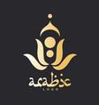 golden arabic luxury flower template vector image
