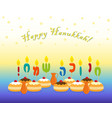 jewish holiday of hanukkah greeting inscription vector image vector image