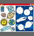 matching shapes game with cartoon planet vector image vector image