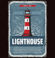 nautical lighthouse on sea cliff vintage poster vector image vector image