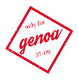 only for genoa rubber stamp vector image vector image