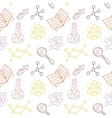 School or Science Supplies vector image