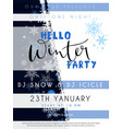 winter party poster vector image vector image