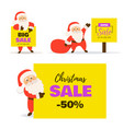 christmas sale banner discount vector image vector image