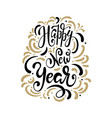 happy new year text hand drawn lettering vector image