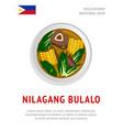 nilagang bulalo national filipino dish vector image