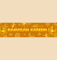 ramadan kareem celebration banner vector image
