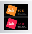 red and yellow sale card facebook banner design vector image