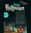 vertical poster with happy halloween calligraphy vector image vector image