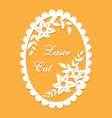 laser cut floral ornament orange vector image