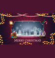 merry christmas purple postcard with winter vector image vector image