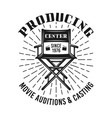 producing center emblem with director chair vector image vector image