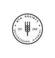 bakery logo badge wheat bread food seed cereal rye vector image