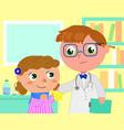 pediatrist medical office vector image