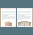 british and metropolitan museum of art set vector image vector image