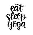 eat sleep yoga funny modern calligraphy vector image vector image