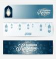 horizontal ramadan kareem vector image vector image