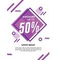 purple graphic discount flyer template vector image