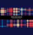 tartan plaid pattern set vector image vector image