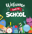 back to school decoration vector image vector image