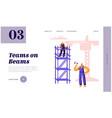 builder employee building with construction crane vector image vector image