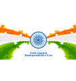 creative happy independence day india with stars vector image vector image