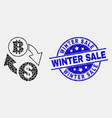 dotted dollar bitcoin exchange icon and vector image vector image
