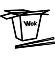 icon box with wok and chopsticks vector image