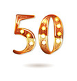 50 years gold anniversary celebration simple logo vector image