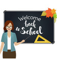 back to school teacher vector image